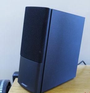 Enceinte ordinateur Bose